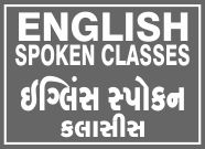 MAHARSHI CLASSES