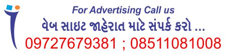 HAPPYGUJARAT THE SEARCH ENGINE